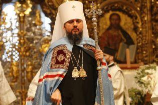 Епифаний анонсировал встречу с предстоятелем греко-католической церкви