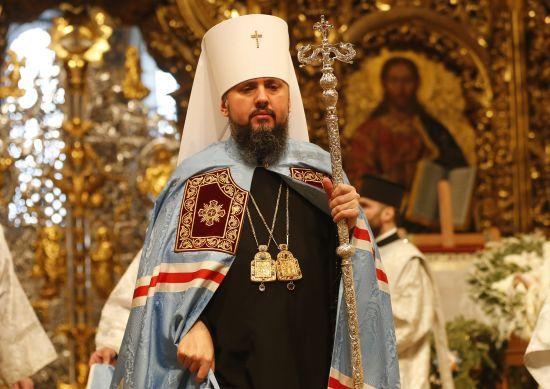 Амбіції Філарета можуть зруйнувати столітні надії українського народу – Епіфаній
