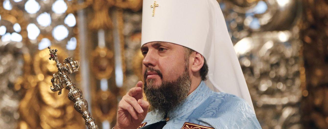 """""""Наші народи відновлять дружбу"""". Епіфаній сподівається покращити стосунки з парафіянами РПЦ"""