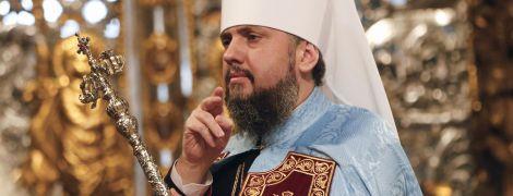 Предстоятель ПЦУ митрополит Епифаний будет проводить праздничные богослужения с сурдопереводом