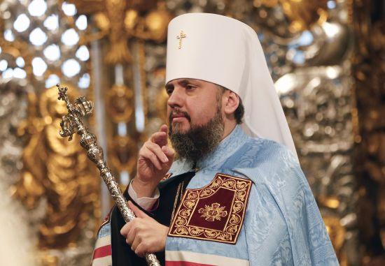 """""""Українці поки не готові"""". Епіфаній розповів, коли ПЦУ може змінити дату святкування Різдва"""