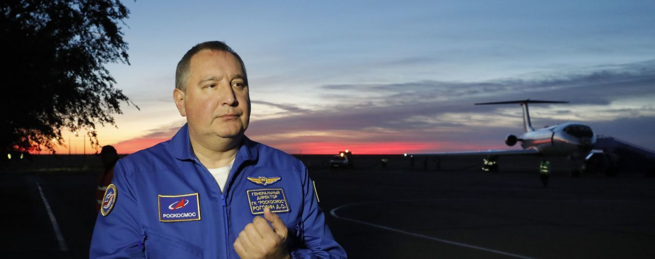 """""""Государево око"""". В Роскосмосе хотят создать систему супутников, чтобы исследовать изменения на Земле"""