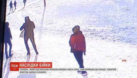 Отца школьника, избившего учителя физкультуры, задержали