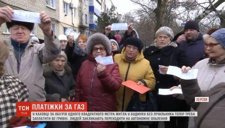Коли комуналка не по-кишені: чому у Каховці тепло коштує чи не найдорожче в Україні