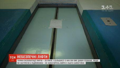 Непредсказуемые и опасные: почему украинские лифты убивают