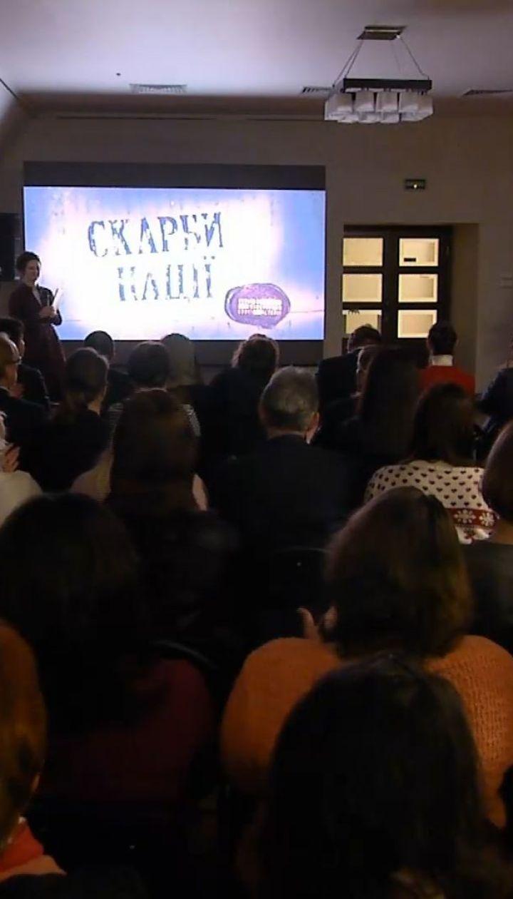 """Міфи часів козацтва: """"1+1"""" відзняв третій цикл проекту """"Україна, повернення своєї історії"""""""