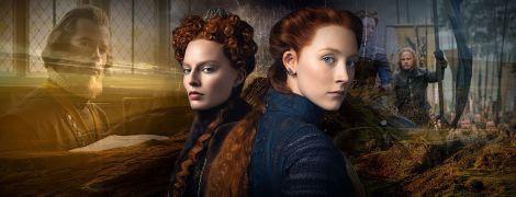 """Хорошая игра, сырой сценарий: рецензия на фильм """"Мария — королева Шотландии"""""""