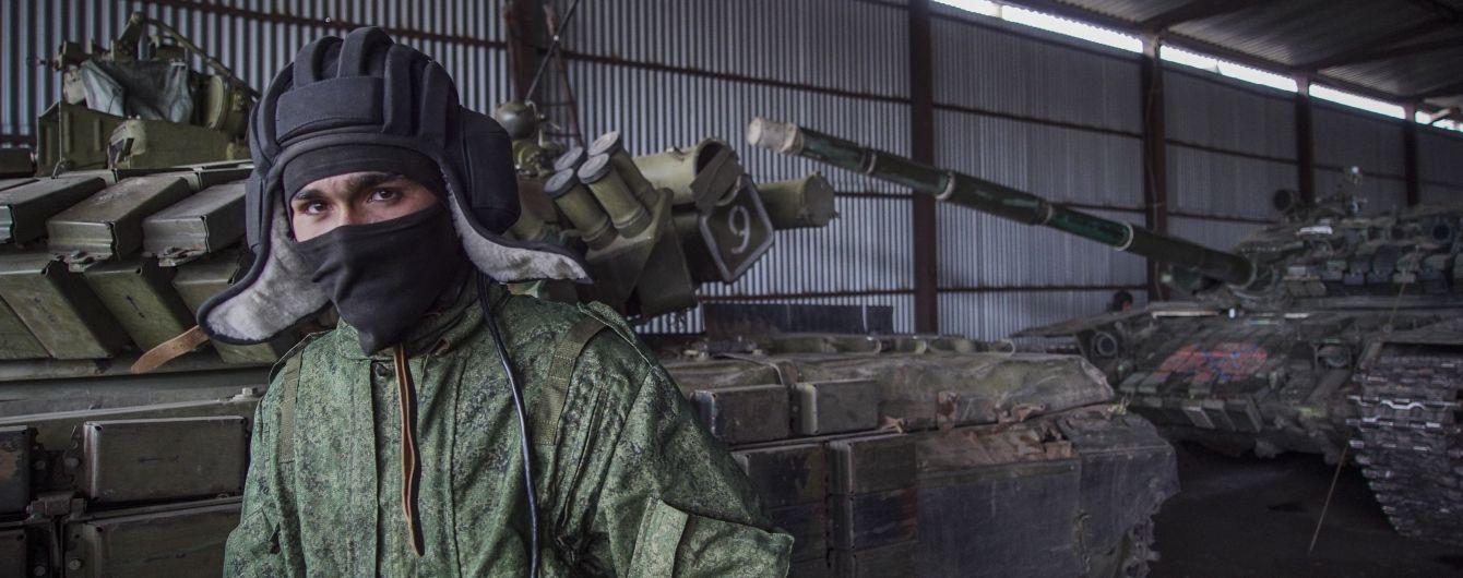 Использование запрещенного оружия на Донбассе