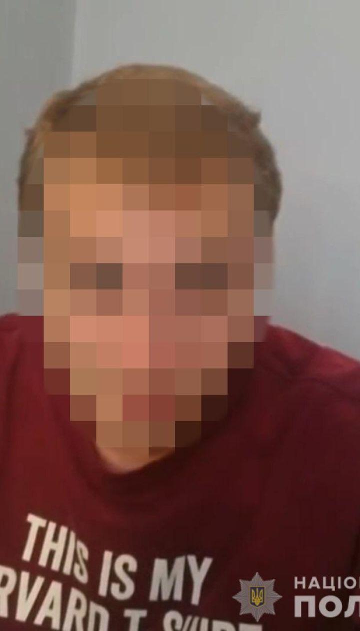 У Харкові у квартирі розшукуваного Інтерполом росіянина знайшли труп жінки