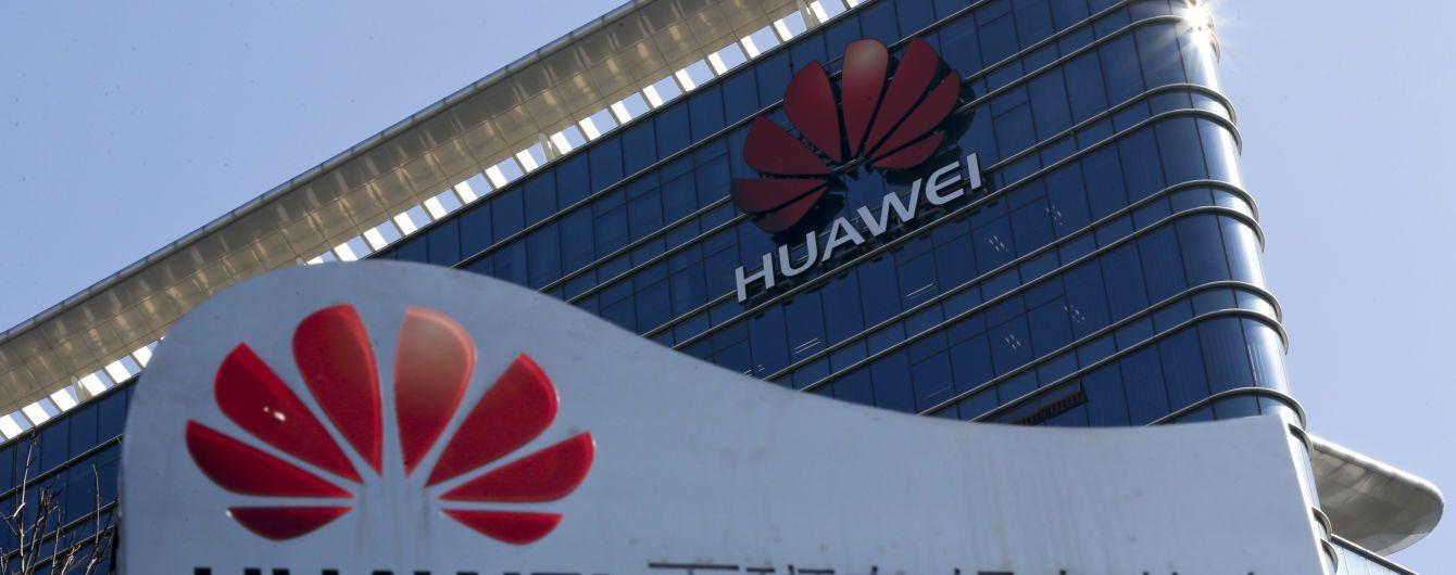 Не компроментуємо нацбезпеку: у Канаді запевнили, що не піддадуться на тиск Китаю щодо Huawei