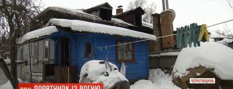Полицейские спасли четверых детей из пожара на Черниговщине