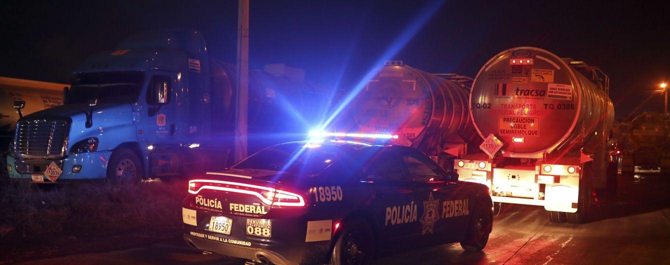 У Мексиці вибухнув трубопровід. Загинули десятки людей
