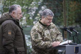 Порошенко створив на Донбасі ще одну військово-цивільну адміністрацію