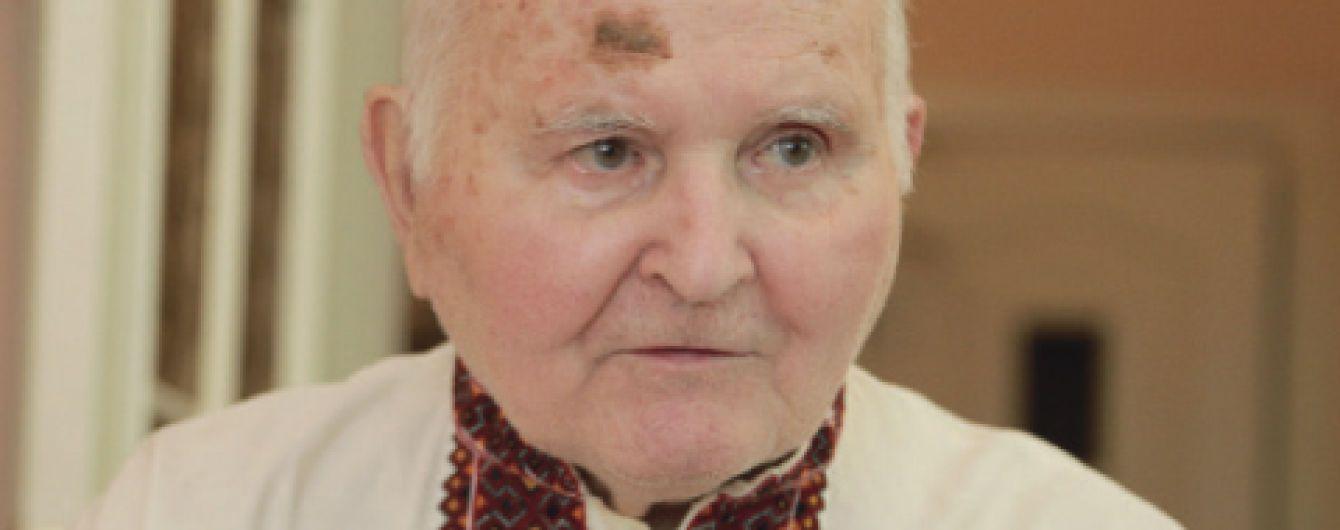 Во Львове умер 98-летний лидер ОУН