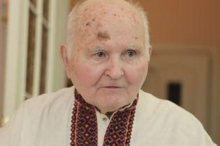 У Львові помер 98-річний лідер ОУН