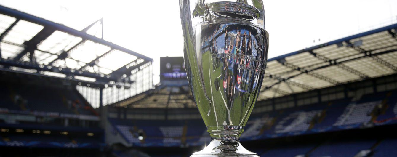 Звезды в пламени. УЕФА презентовал шикарный мяч для плей-офф Лиги чемпионов