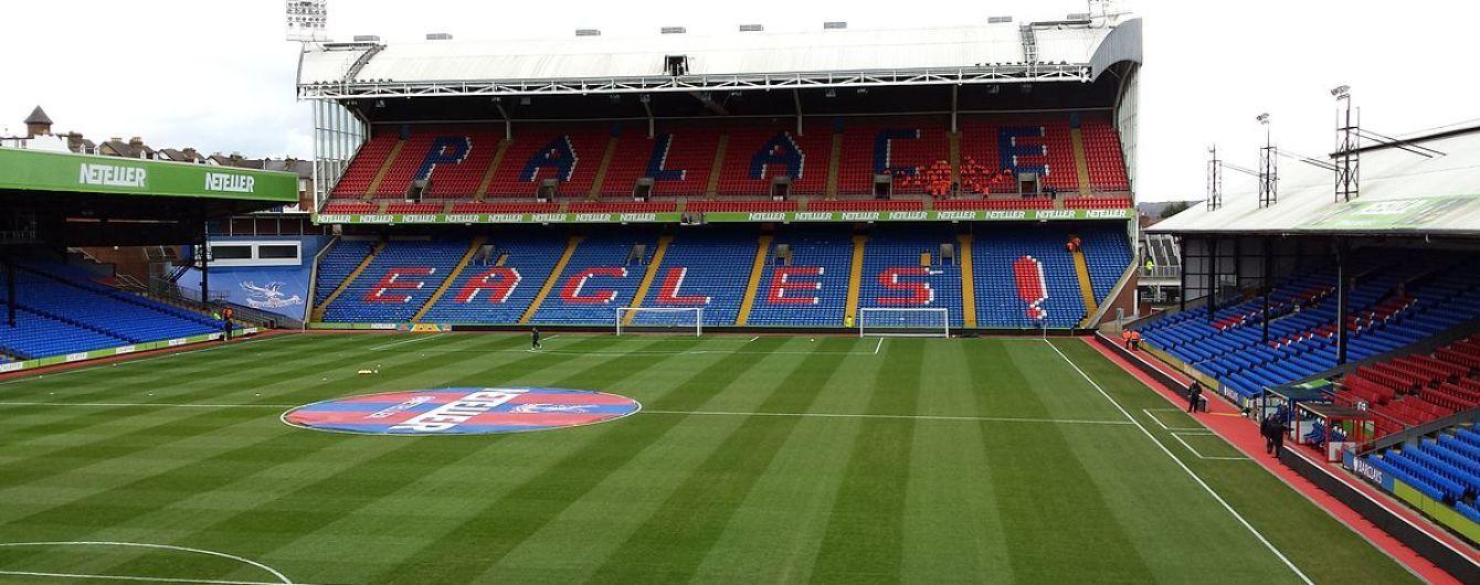 Английский клуб устроил на своем стадионе приют для бездомных