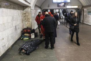 У київському метрополітені помер чоловік