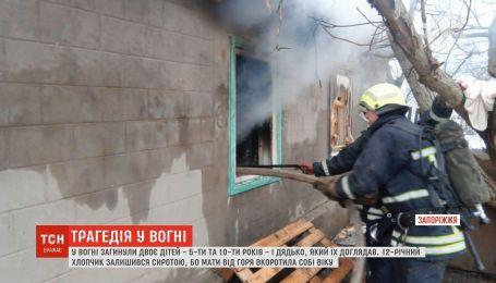 В Запорожье мать погибших в пожаре детей покончила с собой