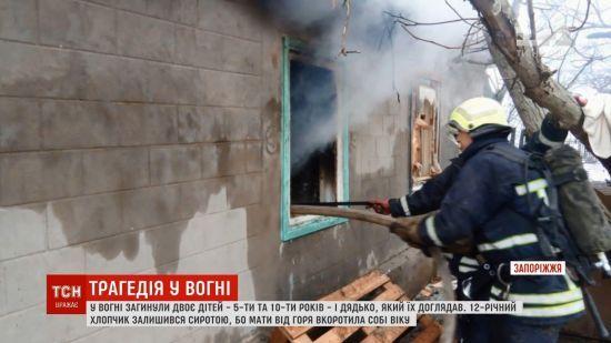 На Запоріжжі вкоротила собі віку мати загиблих у пожежі діток