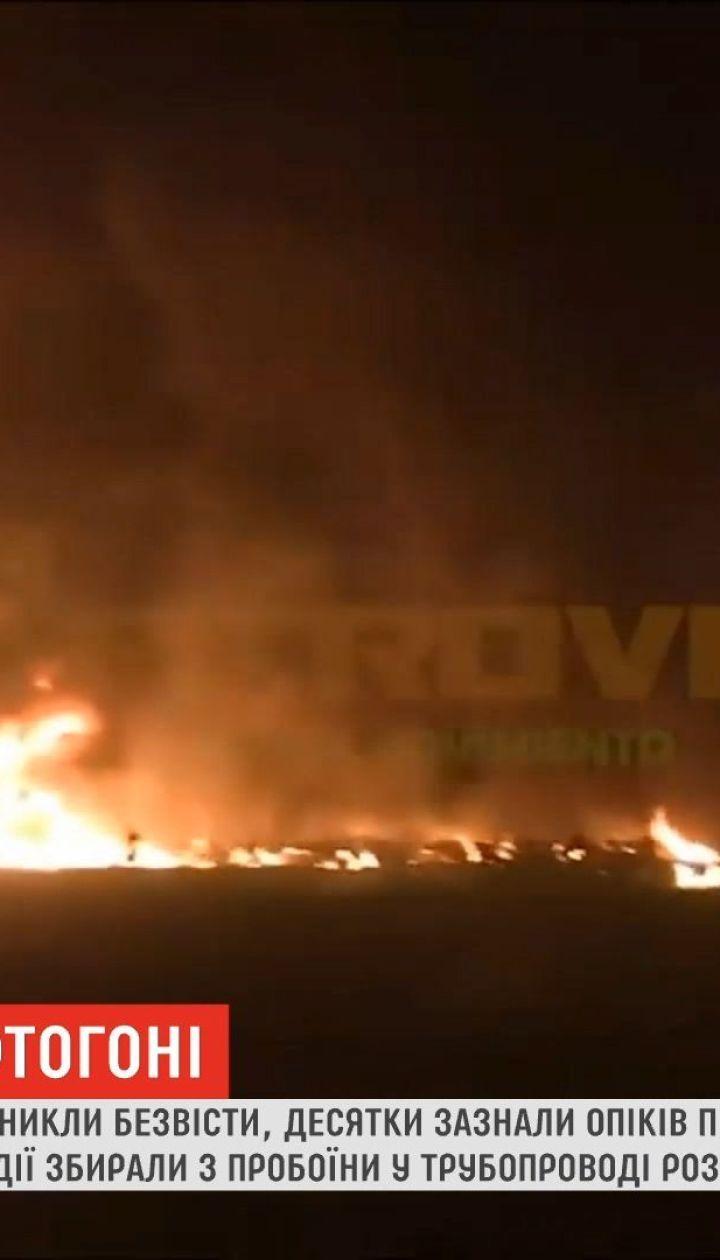 Взрыв на нефтепроводе в Мексике: число погибших значительно выросло