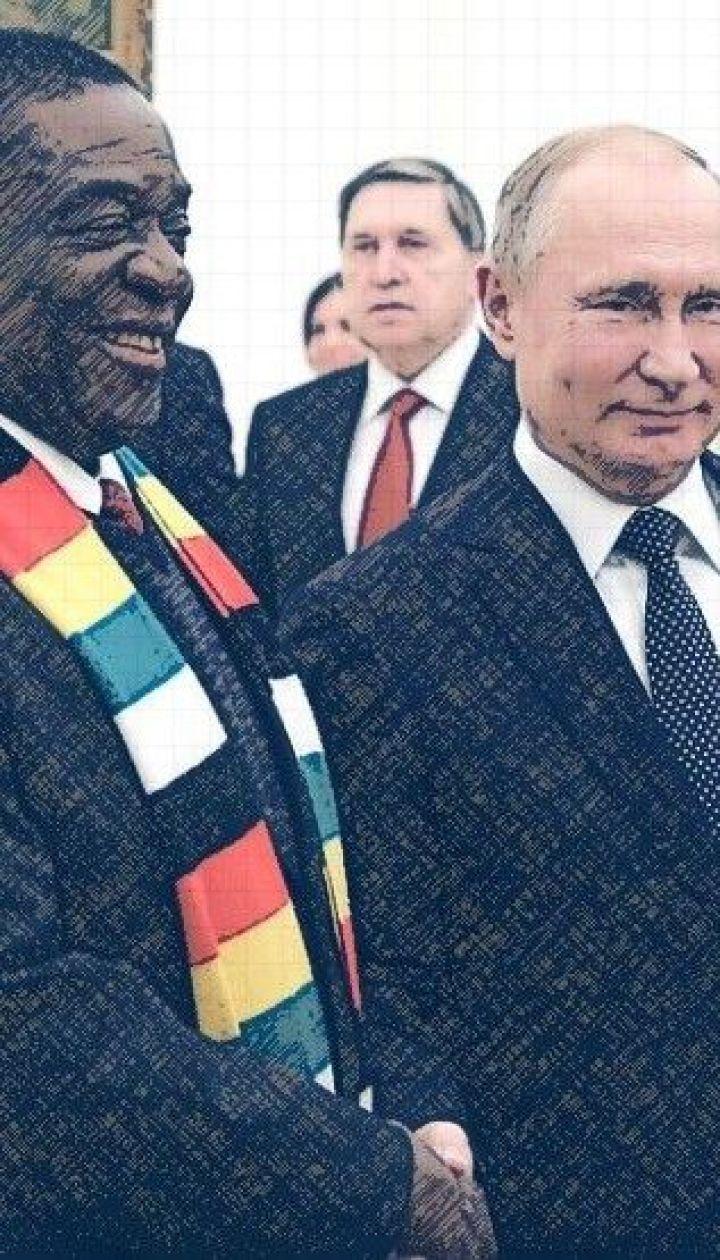 Антинародный бензин: доедет ли российское топливо до Зимбабве