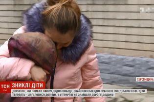 Щасливий фінал: зниклих на Херсонщині дівчаток знайшли в сусідньому селі