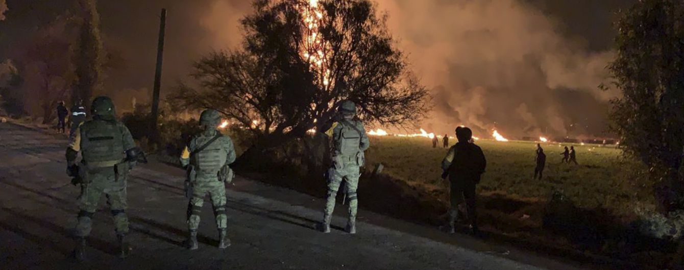 У Мексиці повідомили про нові жертви вибуху трубопроводу