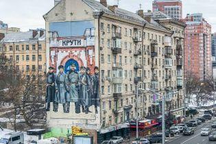У Києві до 100-річчя бою під Крутами з'явився мурал, присвячений молоді, яка загинула заради України