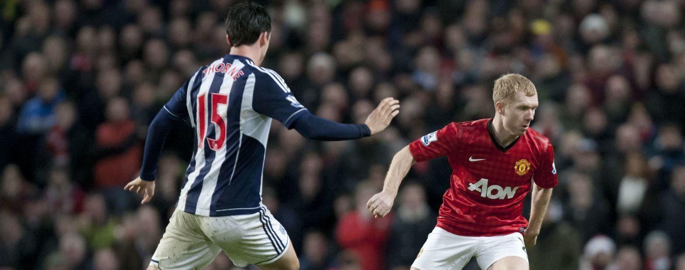 """Легенда """"Манчестер Юнайтед"""" розпочне тренерську кар'єру в Англії"""