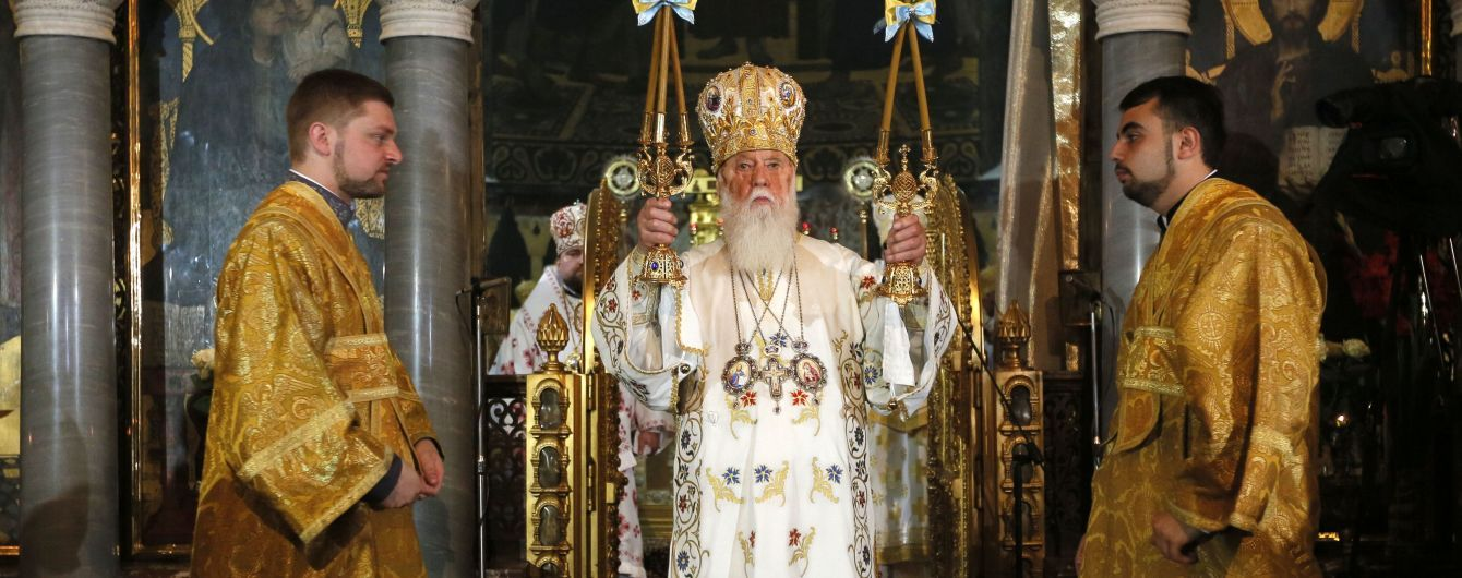 """Філарет скликав """"собор"""" для відновлення УПЦ КП. На зустріч прибули кілька єпископів"""