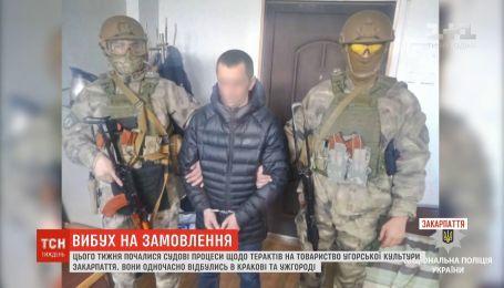 Атака на угорський центр: як провалилася спроба зіткнути лобами українців і угорців
