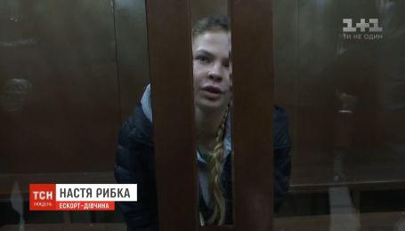 Рибка у кремлівській сітці: як елітна повія перетворилася на політичну полонянку