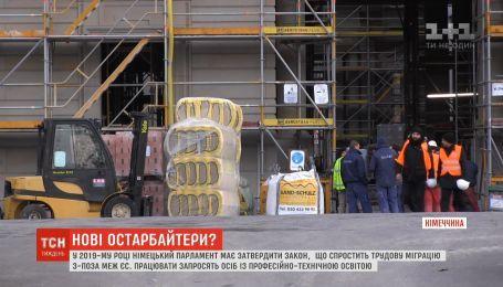 У Польщі бояться, що українці в пошуках кращого заробітку рушать до Німеччини