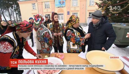 """""""Полевая кухня"""" на Буковине угощала народ традиционными блюдами и разбиралась в проблемах местных"""