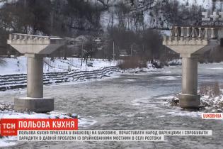 Полевая кухня: как помочь построить мосты буковинскому селу, которое из-за наводнения еще 10 лет назад отрезало от цивилизации