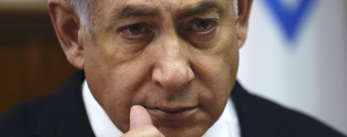 Нетаньяху не вдалося сформувати новий уряд Ізраїлю. Шанс отримав його опонент