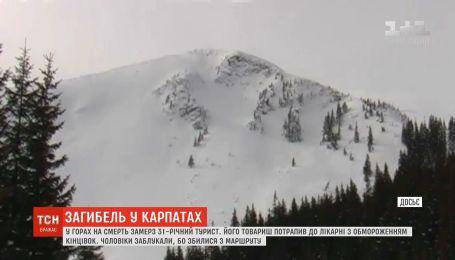 В горах на Львовщине насмерть замерз 31-летний турист