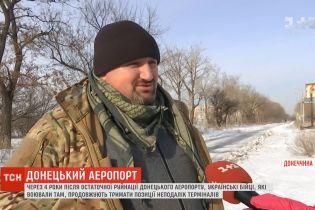 Четыре года спустя: ТСН пообщалась с защитниками Донецкого аэропорта