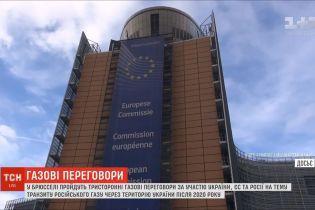 В Брюсселе состоится второй раунд газовых переговоров