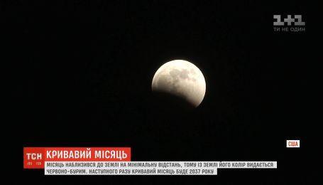 Кривавий місяць: у ніч проти понеділка у світі спостерігали за видовищним явищем