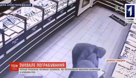 В Кривом Роге четверо мужчин в масках ограбили ювелирный магазин