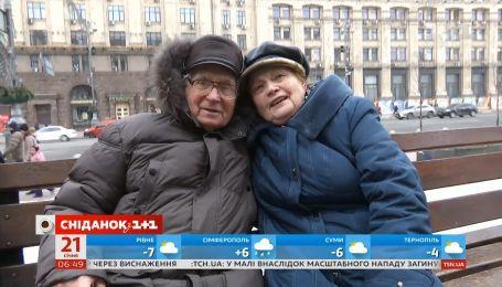 Що означають обійми для українців
