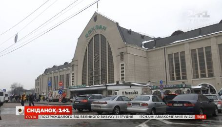 """Подорожчання послуг """"Укрзалізниці"""", транспорт та курс валют – економічні новини"""