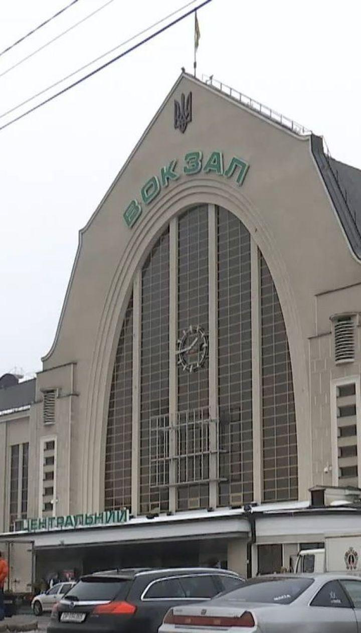 Укрзализныця подняла стоимость на некоторые услуги в поездах - экономические новости