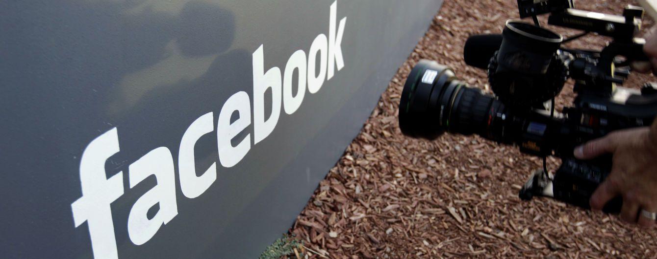 Facebook остановила тысячи приложений, связанных со скандалом об утечке личных данных пользователей