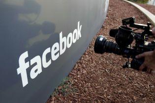 Facebook та влада Німеччини спільно боротимуться проти маніпуляцій на виборах