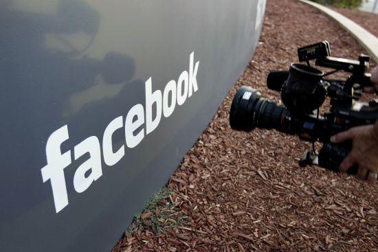 В офіс компанії Facebook прислали пакунок із можливою смертельною отрутою всередині