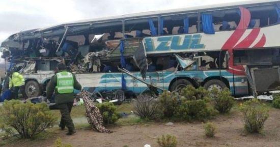 У Болівії перекинувся автобус з футболістами, загинули 13 людей