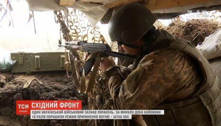 Бойовики обстрілюють позиції українських військових вздовж усієї лінії фронту
